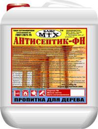 Фторид натрия (ФН) как антисептик для древесины