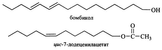 феромон капустной улитки цис-7-додеценилацетат шелкопряда бомбикол