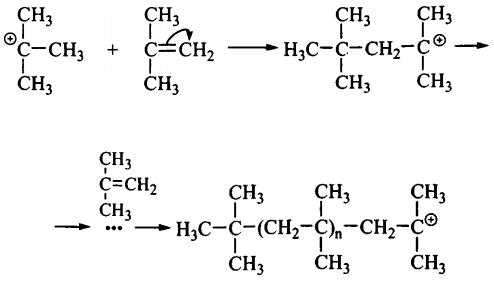 Катионная полимеризация алкенов рост цепи