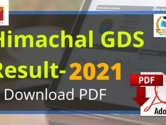 HP GDS result 2020-21 out Download PDF