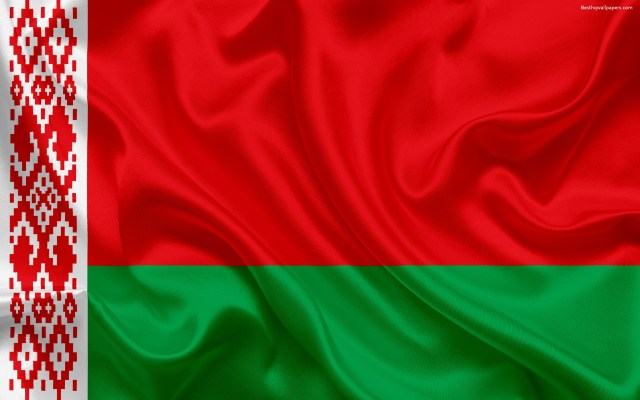 flag-of-belarus-europe-belarus-flags-of-european-countries-himnode.com-letra-himno-lyrics-song-bielorrusia