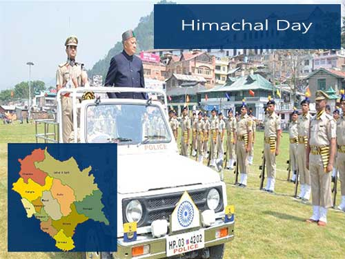 himachal-day-function-chamba-2017