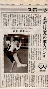 kiji_yomi