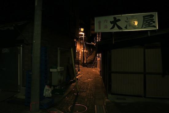 yuju009