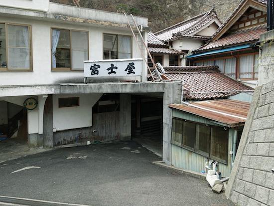 廃墟なアールデコ湯!?/穴原温泉元湯・富士屋旅館