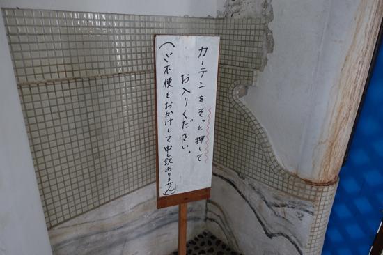 fujiya016