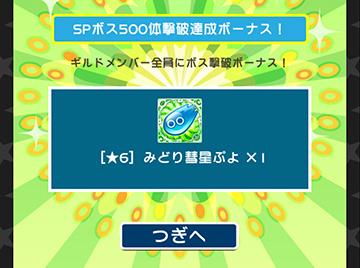 sp467