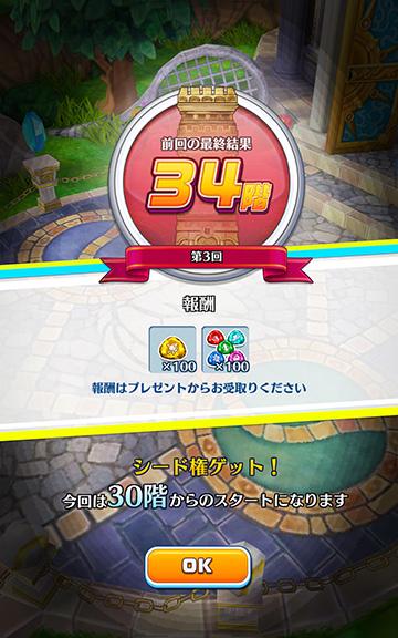 shiro016