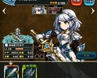 武器チェンジ!