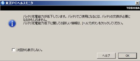 hinaWP_全画面キャプチャ 20160427 24947