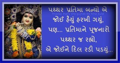 krishnaquote28