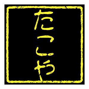 仲谷裕美先生