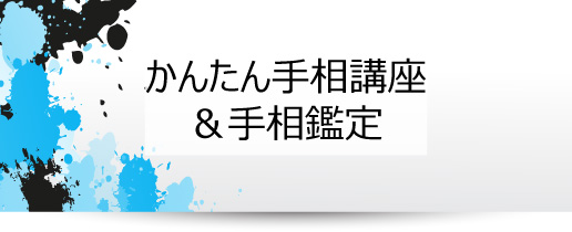 愛知サマーセミナー2016のお知らせ