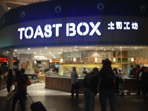 Toast Box at KL Airport. We need one in Perth.