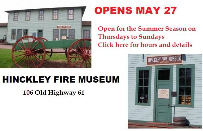 Fire, museum, hinckley, exhibits