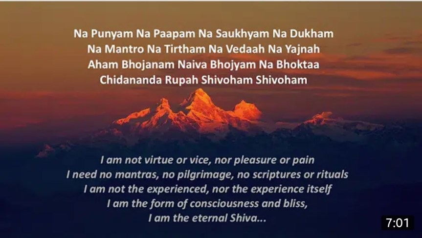 """निर्वाण  अष्टकम"" Jagadguru Adi Shankaracharya"""