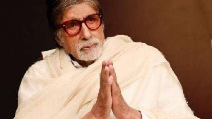 अमिताभ बच्चन जी  की प्रस्तुति