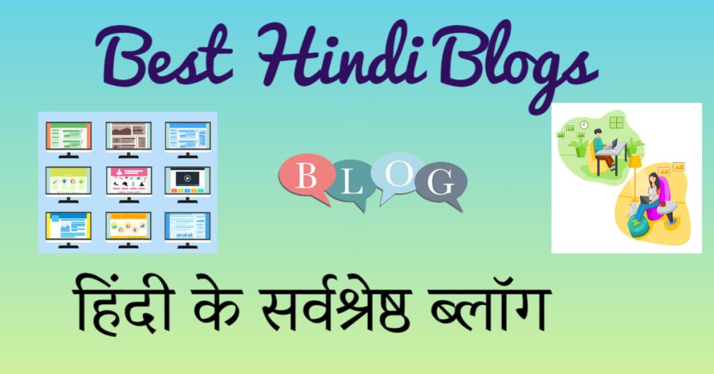 best-hindi-blogs