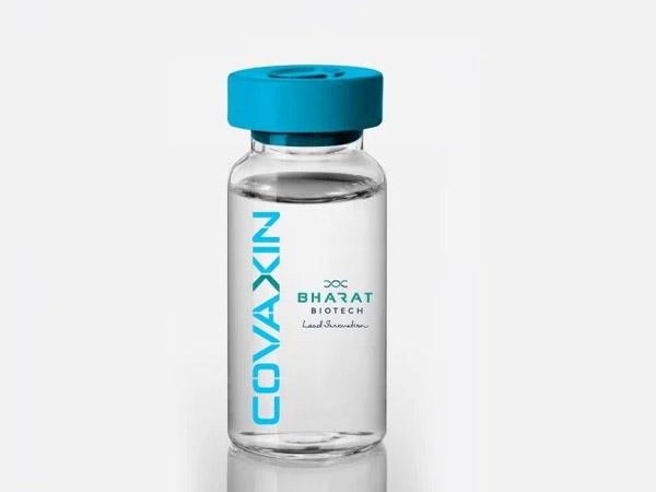 कोवैक्सीन कैसे काम करती है