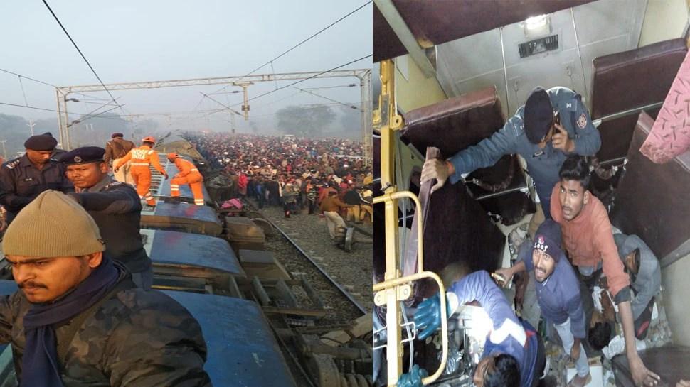 बिहार में बड़ा रेल हादसा, सीमांचल à¤�कà¥�'€�सपà¥�रेस के 11 डिबà¥�'€�बे पटरी से उतरे, 7 की मौत, मà¥�आवजा घोषित