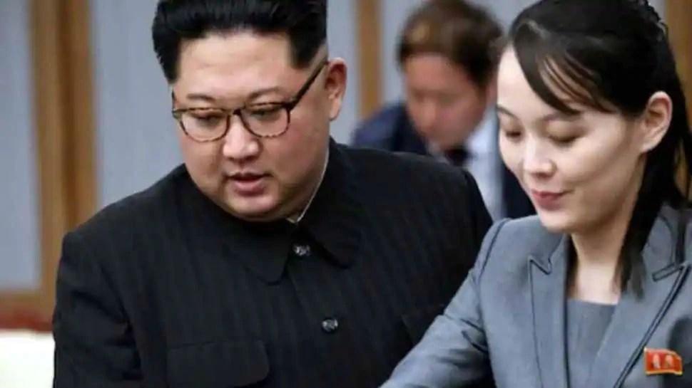 किम जोंग उन की बहन की धमकियों के सामने साउथ कोरिया ने टेके घुटने, किया ये बदलाव