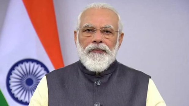 PM मोदी की निजी वेबसाइट narendramodi_in का ट्विटर अकाउंट हैक