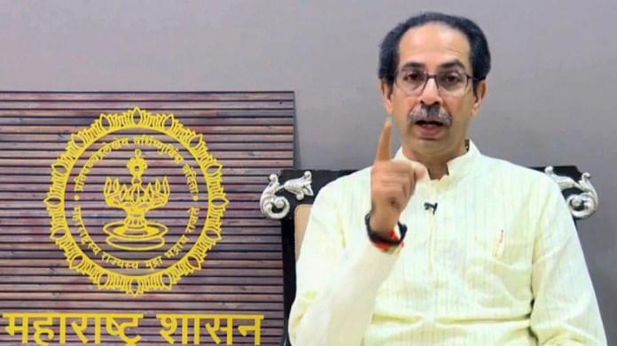 Maharashtra में क्या फिर लगेगा Lockdown? जानिए कितने बजे CM Uddhav Thackeray का संबोधन