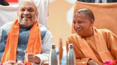 LIVE: CM Yogi reaches Delhi, will meet Amit Shah;  Will meet PM Modi tomorrow