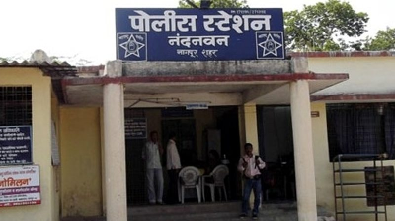 Nagpur: 'bomb'  The person reached the police station with the bag, told the policeman - you keep it