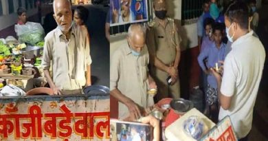Agra: 'Kanji Bada Wale Baba' became famous on social media in lockdown, lost the battle of life with cancer