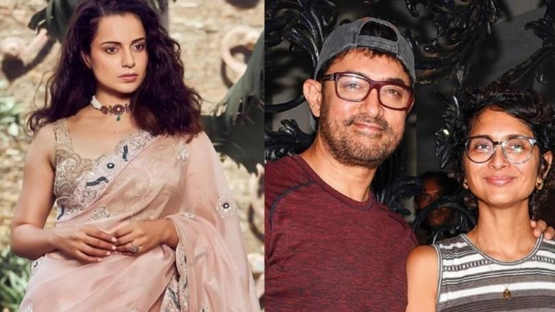 Kangana Ranaut Statement on Kiran Rao and Aamir Khan Divorce |  Kangana Ranaut asked a question on the divorce of Aamir Khan and Kiran Rao, said- why the child is always Muslim?