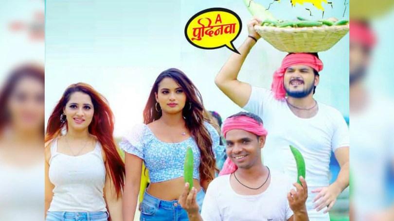 Arvind Akela Kallu's song 'Lela Nenua – Aa-aa' went viral, the song got 5 million views in 24 hours    Arvind Akela Kallu's song 'Lela Nenua' goes viral, gets 5 million views in 24 hours