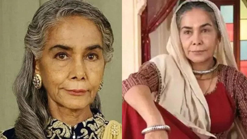 Surekha Sikri Dies: Balika Vadhu's 'Dadi Sa' Surekha Sikri passes away due to cardiac arrest    Surekha Sikri Dies: 'Grandmother' of Balika Vadhu Surekha Sikri passes away