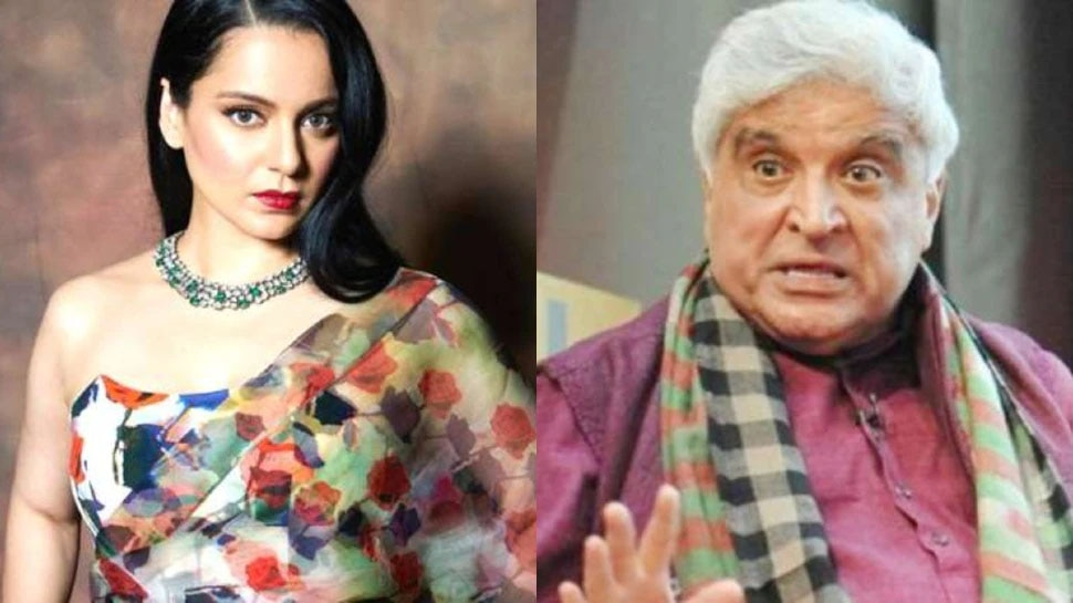 javed akhtar defamation case Kangana Ranaut Could Get warrant if dont appear in court on next hearing    Kangana is badly trapped in Javed defamation case, if she does not appear on the next date, the court can give this order