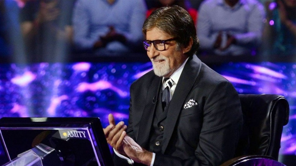 Kaun Banega Crorepati 13 Amitabh Bachchan Hosted Show Present Second Part Of Short Film Sammaan    The second part of KBC's short film was released, but in the end this big question remained