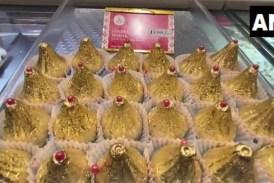 Ganesh Chaturthi 2021: 12000 रुपये किलो बिक रहे 'गोल्डन मोदक', खरीदने के लिए लोगों की भीड़