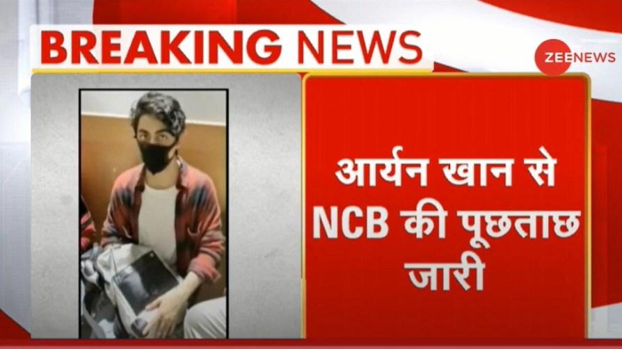 मुंबई में रेव पार्टी पर NCB का छापा, शाहरुख खान के बेटे आर्यन समेत 8 से पूछताछ