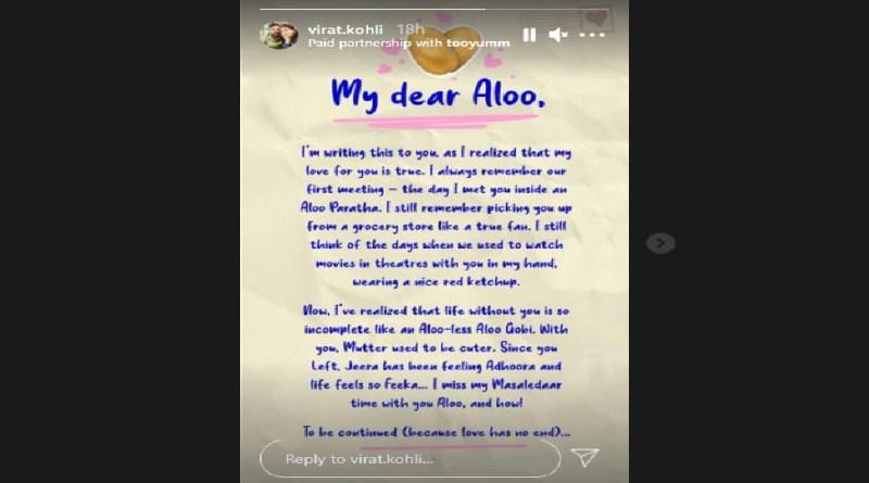 Virat Kohli remembers his old love, this love letter is going viral on social media