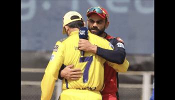 IPL 2021 csk vs rcb crictoday