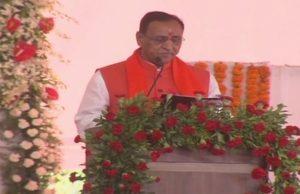 विजय रुपानी बने दूसरी बार गुजरात के मुख्यमंत्री, बीजेपी की छठी बार बनी सरकार|