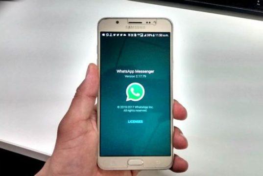 Whatsapp New Feature: अब ग्रुप में वीडियो कालिंग कर सकेंगे, जाने कैसे करे डाउनलोड