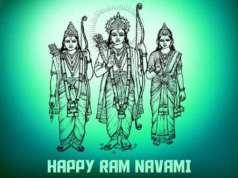 रामनवमी 2018 मैसेज, विशेस, एसएमएस, व्हाट्सऐप स्टेटस, इमेज