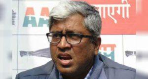 अरविंद केजरीवाल के करीबी आशुतोष ने AAP पार्टी से दिया इस्तीफा