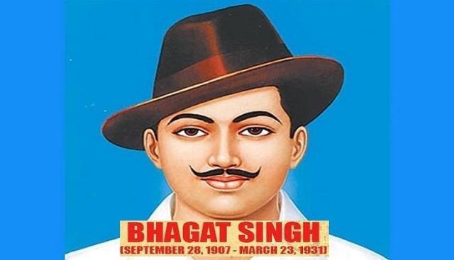भगत सिंह जयंती मैसेज, कोट्स, शायरी, SMS इमेज