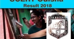 स्केर्ट ओडिशा रिजल्ट 2018, कटऑफ मार्क्स, रैंक कार्ड, मेरिट लिस्ट
