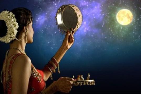 Karwa Chauth 2018 Moon Rise Time: आपके शहर में आज इतने बजे दिखेगा चाँद