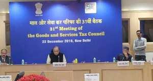 GST काउंसिल की 31वीं बैठक समाप्त, खान-पान की चीजों से लेकर मूवी टिकट तक हुई सस्ती