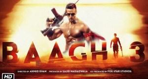 Baaghi 3 First Look: बागी 3 के फर्स्ट लुक के साथ रिलीज़ डेट भी हुई घोषित