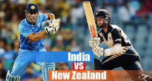 IND vs NZ 1st T20 Match Date & Time: जानिए! भारत और न्यूज़ीलैंड के बीच कब-कहा होगा पहले टी20 मैच?