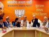 BJP Lok Sabha Candidate List 2019: लोकसभा चुनाव के लिए BJP आज जारी कर सकती है पहली सूची